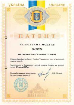 Сертификаты, фото № 23