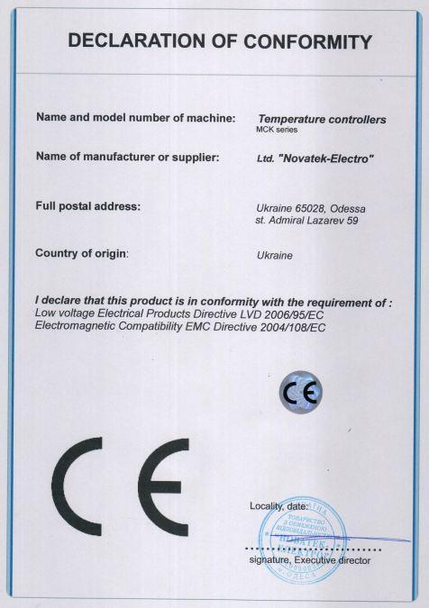 Сертификаты, фото № 12