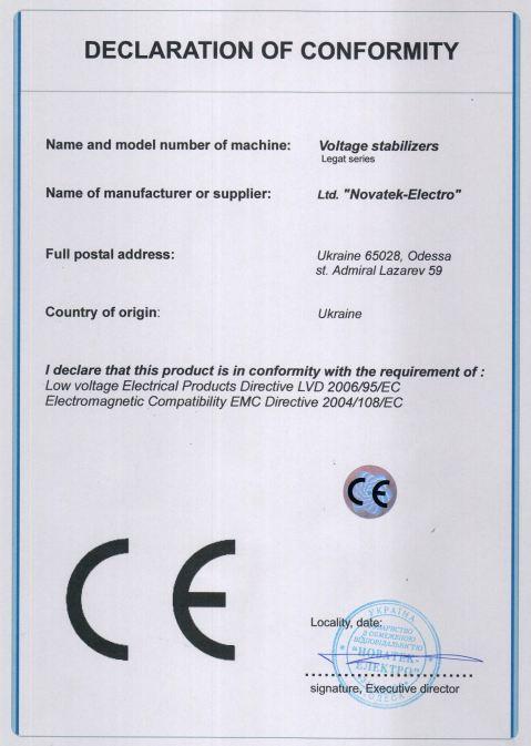 Сертификаты, фото № 44