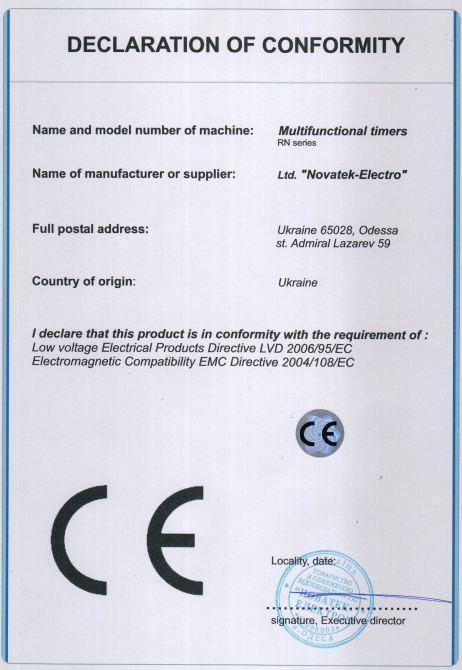 Сертификаты, фото № 43