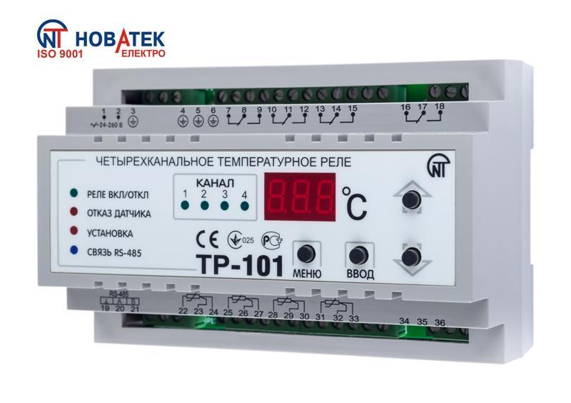 Цифрове температурне реле ТР-101, фото