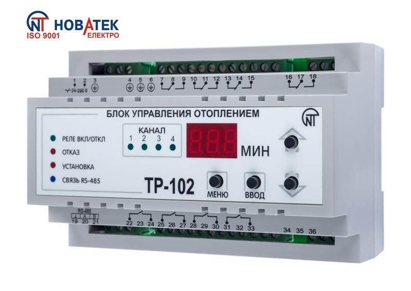 Блок управління опаленням ТР-102, фото