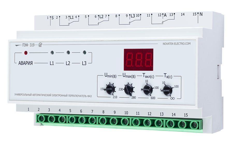 Електронний перемикач фаз ПЭФ-319, фото