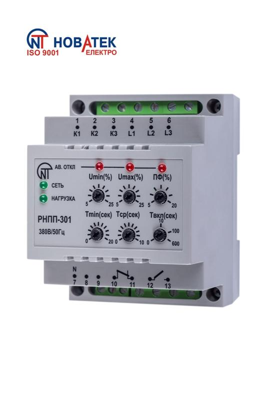 Трифазне реле напруги і контролю фаз РНПП-301, фото