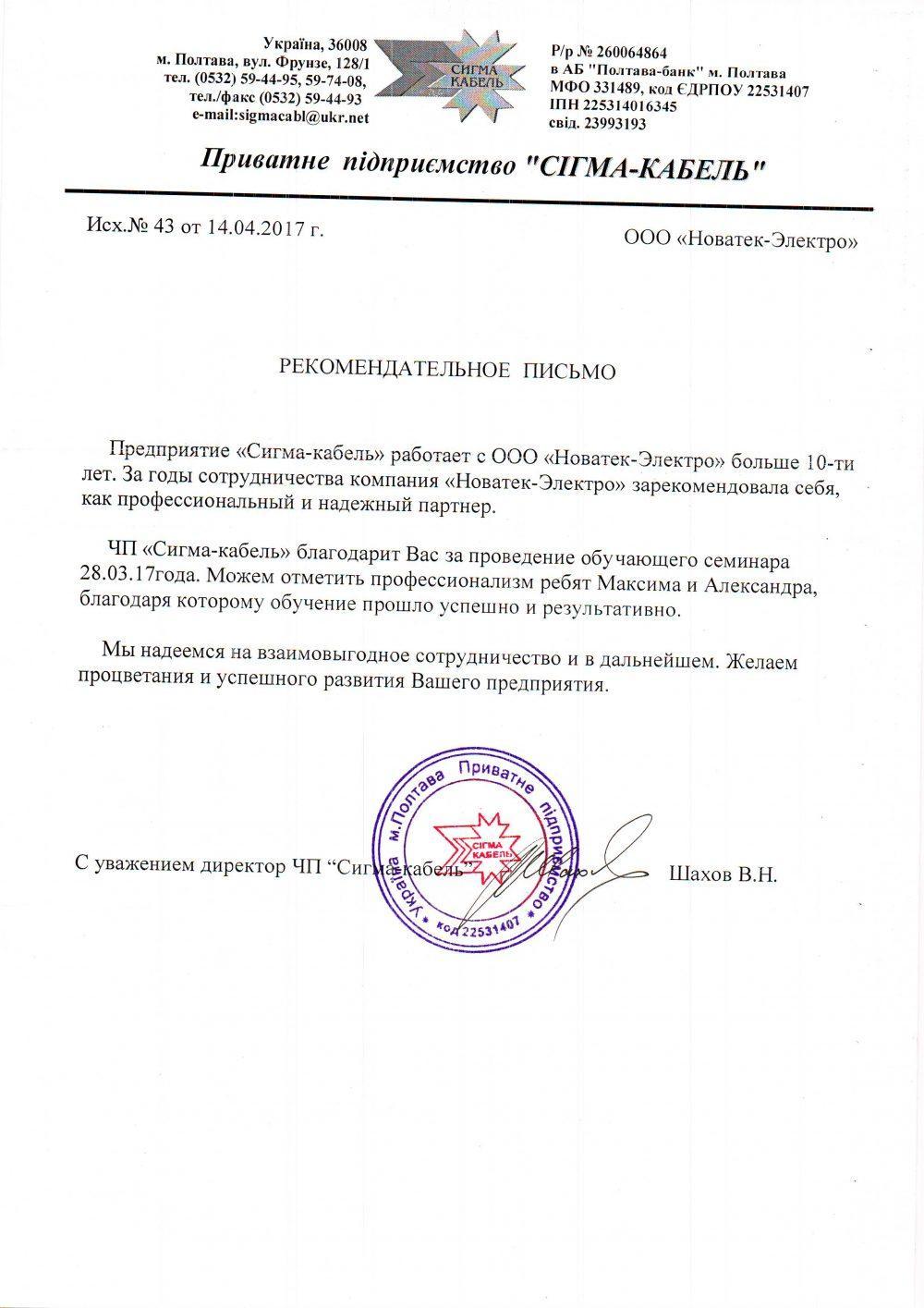 Skanirovat10694-e1499072513827