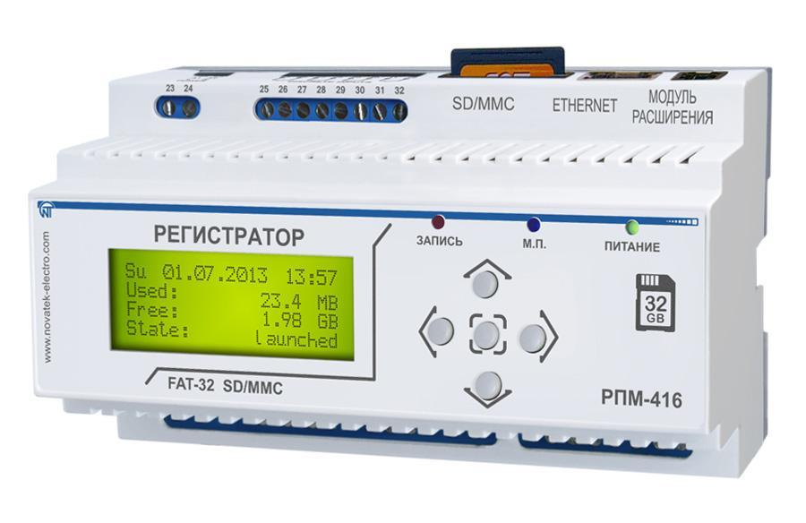 rpm-416 реєстратор +