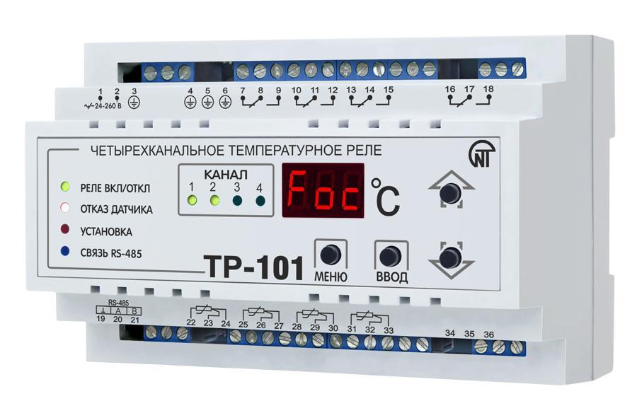 Цифрове температурне реле ТР-101, ����