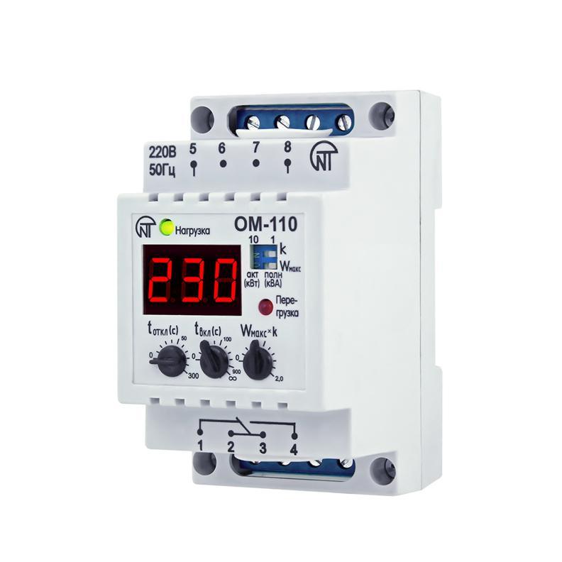 Реле обмеження потужності ОМ-110-01