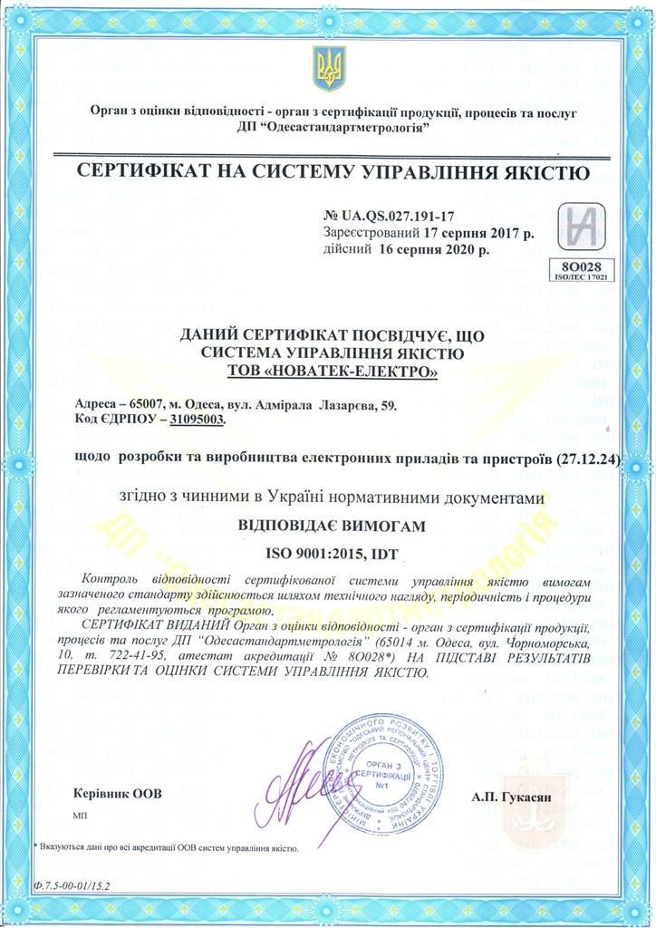 Сертификаты, фото № 15