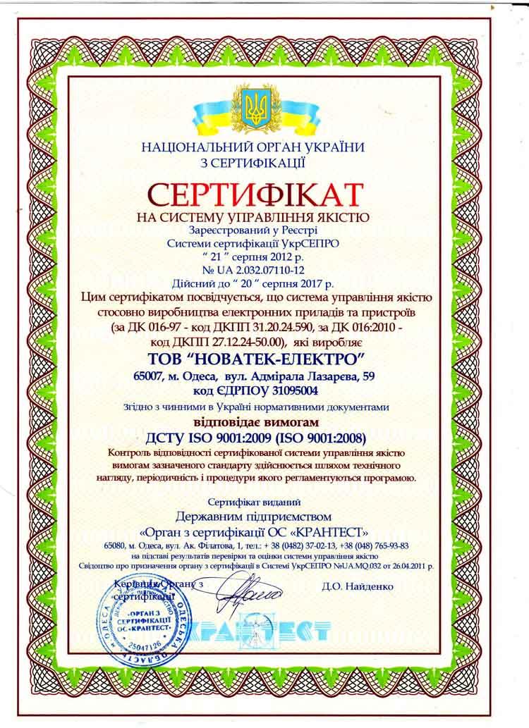 Сертификаты, фото № 17