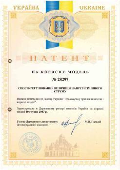 Сертификаты, фото № 28