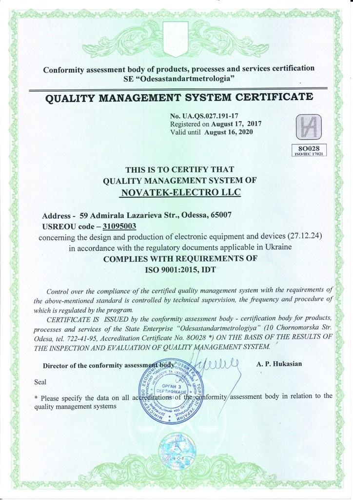 Сертификаты, фото № 16