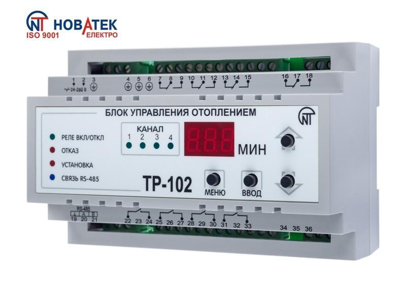Блок управления отоплением ТР-102, фото
