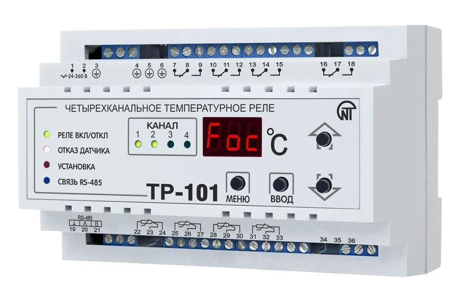 Цифровое температурное реле ТР-101, ����