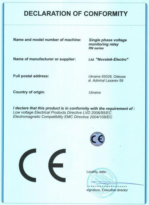Сертификаты, фото № 13