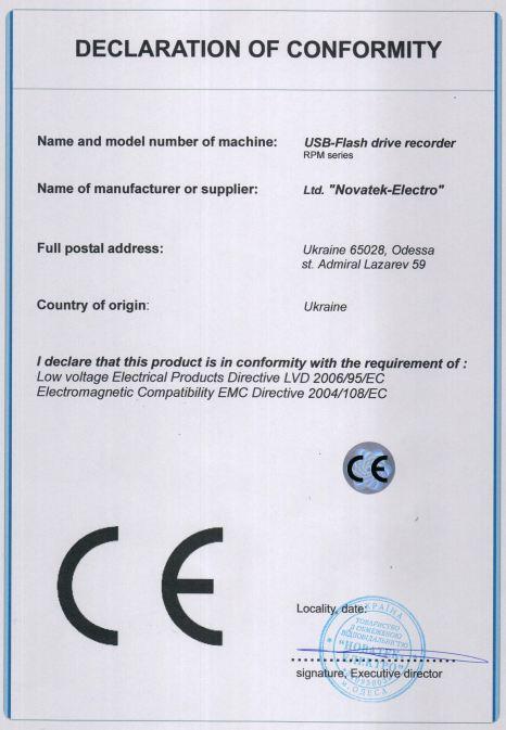 Сертификаты, фото № 9