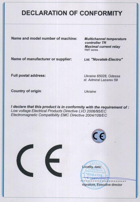 Сертификаты, фото № 8