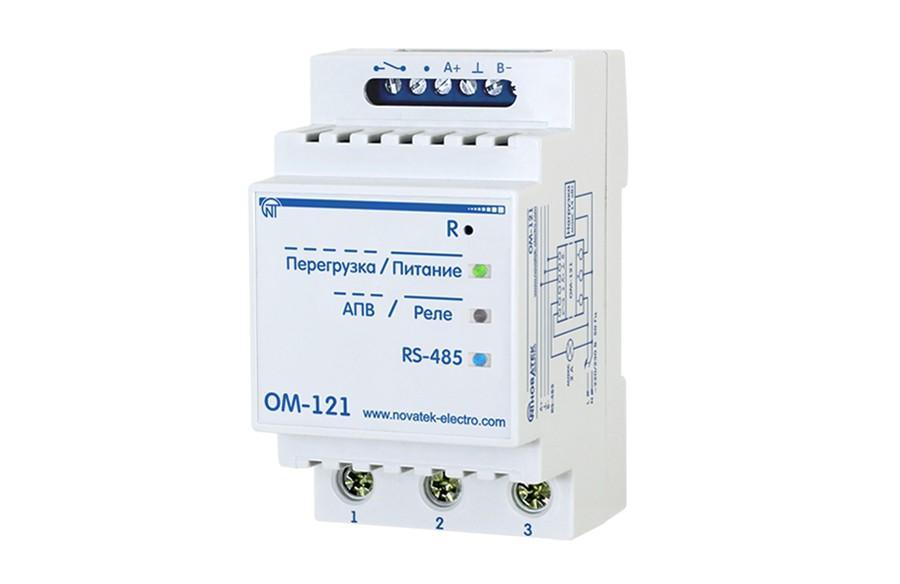 Однофазный измеритель — ограничитель мощности ОМ-121, ����
