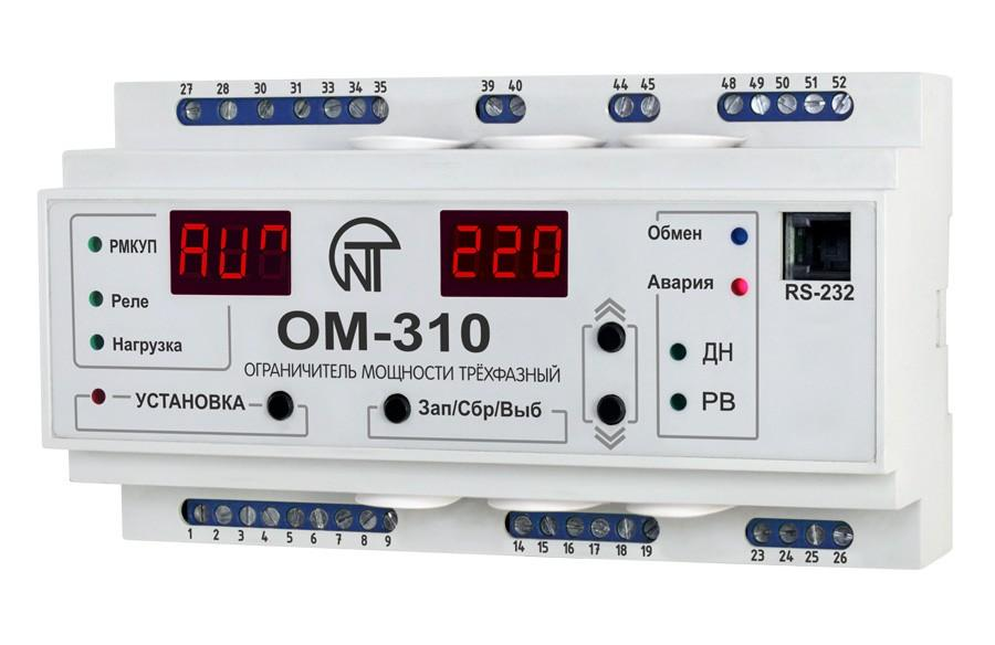 Реле ограничения мощности ОМ-310, ����