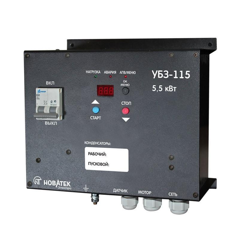 Универсальный блок защиты УБЗ-115