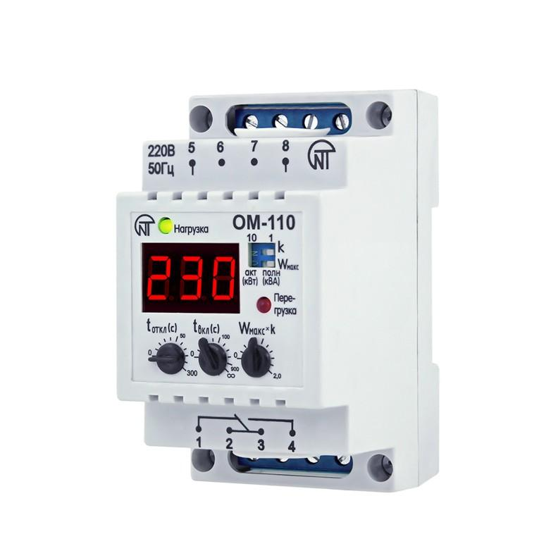 Реле ограничения мощности ОМ-110-01