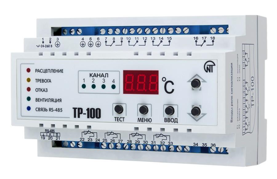 Цифровое температурное реле TР-100, ����