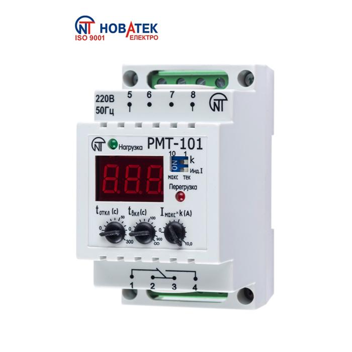 Реле максимального струму РМТ-101