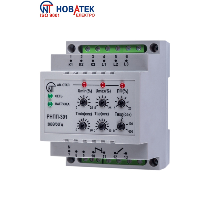 Трифазне реле напруги і контролю фаз РНПП-301