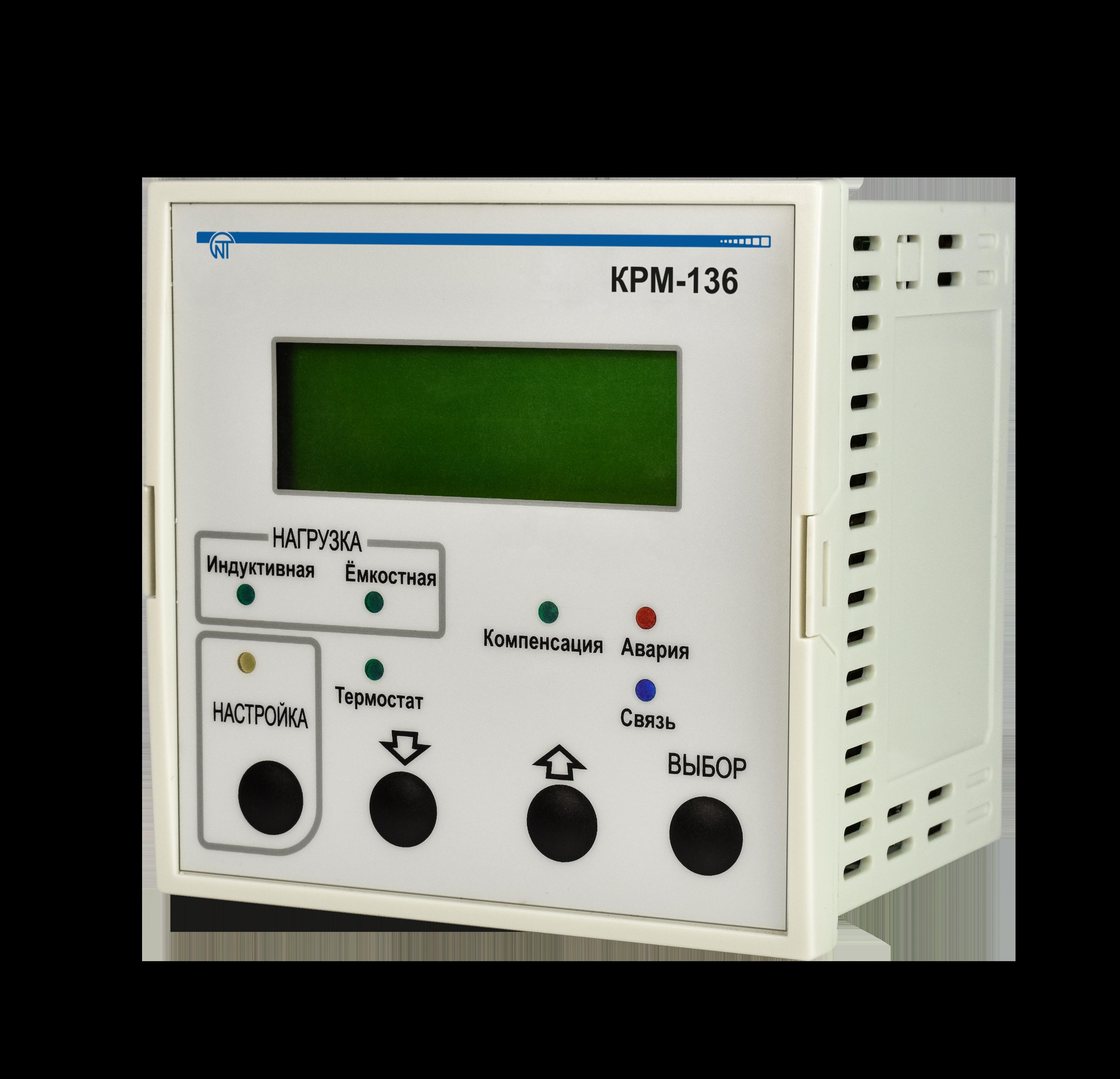 Контролер реактивної потужності КРМ-136